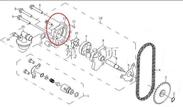 Oil pump body  of CFMOTO CF 500cc ATV QUAD parts, part No. 0180-071004