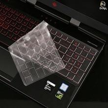 TPU Keyboard cover For HP Shadow Elf 4 laptop keyboard Trans