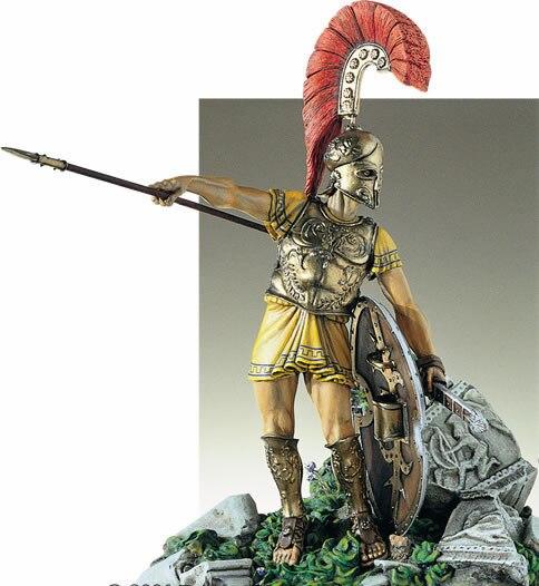 Achilles 90 Mm