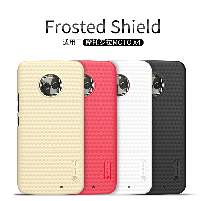 Original Nillkin Frosted Shield Cover For Motorola Moto X4 Case Ultrathin PC Protective Shell For Motorola X4 Gift Screen Film