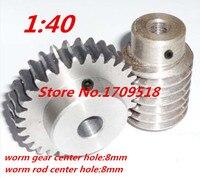 1 takım 1M40t 40 diş çelik sonsuz dişli azaltma oranı: 1: 40 solucan çubuk delik boyutu 8mm