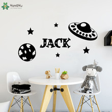 YOYOYU Wall Decal Space Rocket Kids Personalized Name Vinyl Sticker For Baby Nursery Bedroom Boys Decor Gift Poster CT680