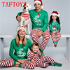 Family Christmas Sleepwear Pajamas Family Matching Clothes Matching Mother Daughter Fashion Father Son Mon New Year