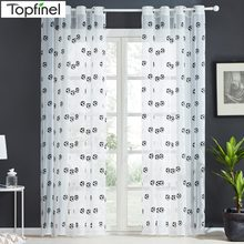 838faeb78d256 Popular Football Curtains-Buy Cheap Football Curtains lots from ...