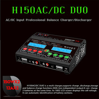 HTRC Lilon LiPo LiFe LiHV Nimh Nicd Battery Charger H150 AC DC DUO 300W 12A Dual Output LCD Disply RC Balance Discharger