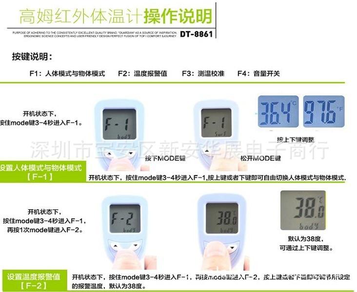 1}HN3%V4F12[C477P7Y1209