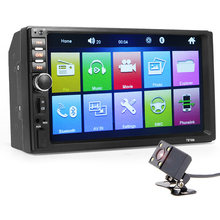 2 Din Car Radio 7 pantalla táctil HD MP5 reproductor Bluetooth Estéreo auriculares Bluetooth Radio FM MP4 Audio Video Auto USB electrónica autoradio 2din(China)