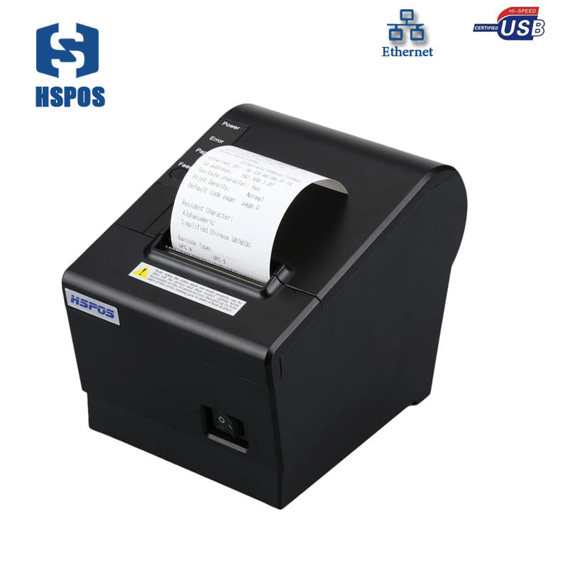 Qualily pos 58mm thermal receipt printer with auto cutter usb and lan port high printing speed with one year warranty wholesale brand new 80mm receipt pos printer high quality thermal bill printer automatic cutter usb network port print fast