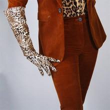 50cm Patent Leather Long Gloves Wide Cuff Lantern Sleeve Emulation Animal Pattern Brown Leopard Female WPU71-50W