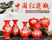 Chinese red vase and flower arrangement for small porcelain in living room
