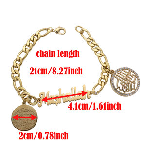 Image 2 - Mashallah bracelet en acier inoxydable, ISLAM Ayatul Kursi au nom dallah le miséricordieux