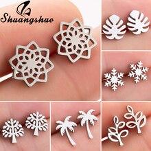 Shuangshuo Small Flower Stud Earrings Earings For Women oorbellen Stainless Steel pendientes mujer Plant Tree orecchini