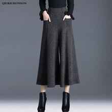 Pantalons dhiver femmes taille haute cheville longueur laine pantalon à jambes larges culottes dames pantalon jupe pantalon palazzo mujer