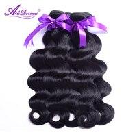 Alidoremi Brazilian Body Wave Hair Weave Bundles Nature Color 100 Human Hair Weaving Free Shipping