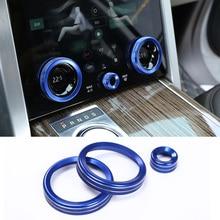 Панель кнопочного управления для кондиционера автомобиля, накладка, наклейка с алюминиевым объемом, Стайлинг для Land Range Rover Sport