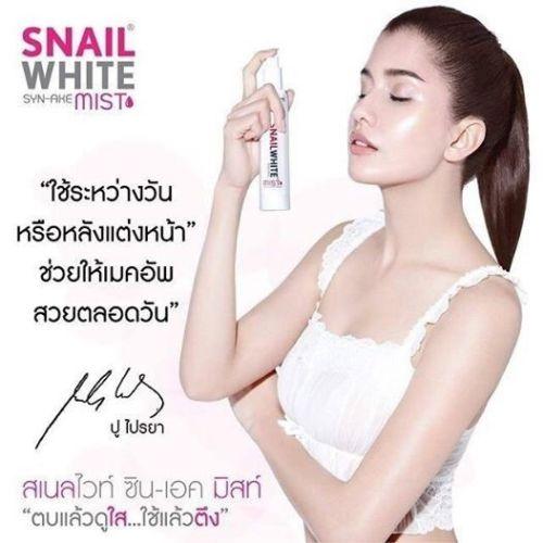 SNAIL WHITE SYN-AKE MIST SNAIL WHITE WHITENING FACE SPRAY FOR LIGHTENING SMOOTH bioaqua snail whitening