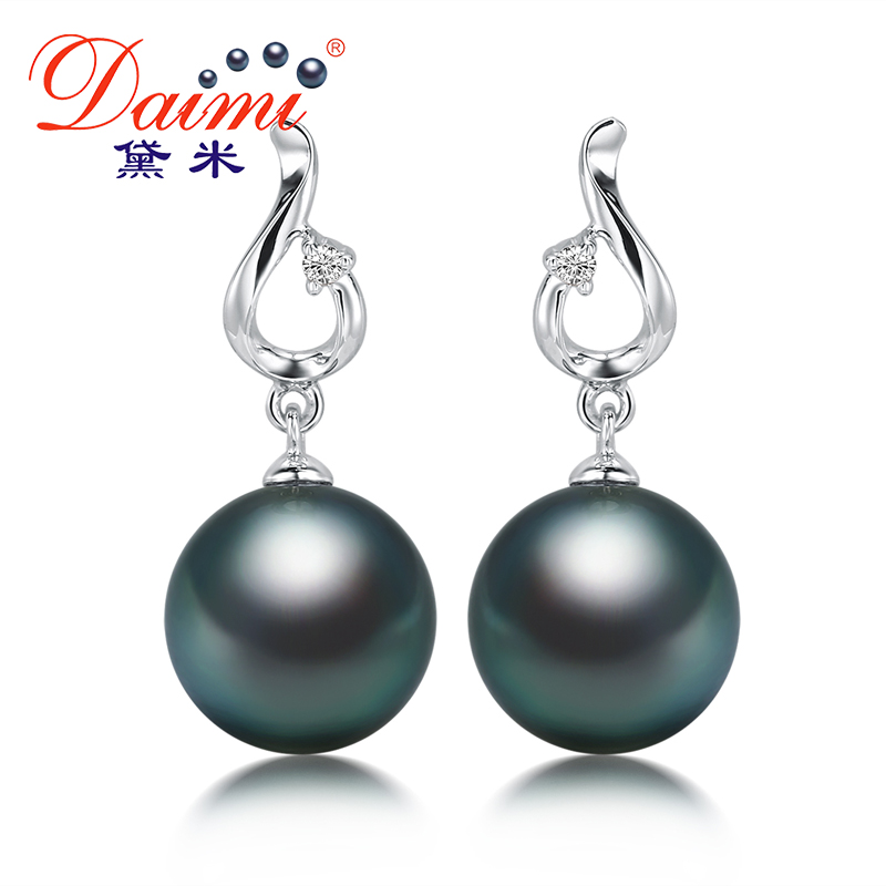 [Daimi] 10-11mm AAA Black Tahitian Pearl & 18k White Gold Diamond Earrings High Quality Brand Jewelry