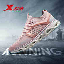 981218110216 Reactive Coil Xtep womens running shoes 2019 summer mesh breathable sneakers