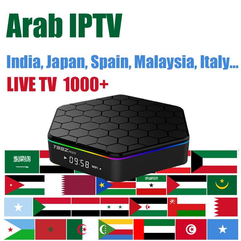 2019 sans frais annuels abonnement intelligent iptv asie arabe français italia indien europe japon 900 + chaînes android tv box
