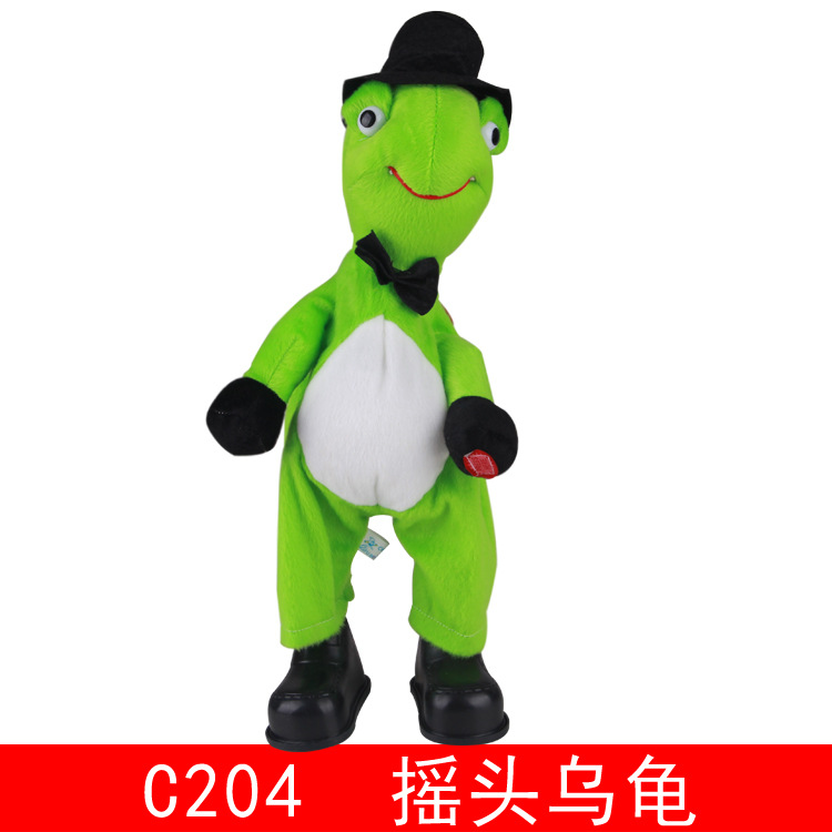 Staffed Animal 2018 Xmas Gift Shaking Head Tortoise New Plush Doll Kids Toys Party Birthday Gift ZL-02