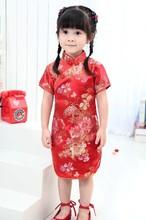 2018 милые летние платья для девочек детское китайское платьес ципао; чонсам; подарок на Новый год; нарядная детская одежда, халат Ципао