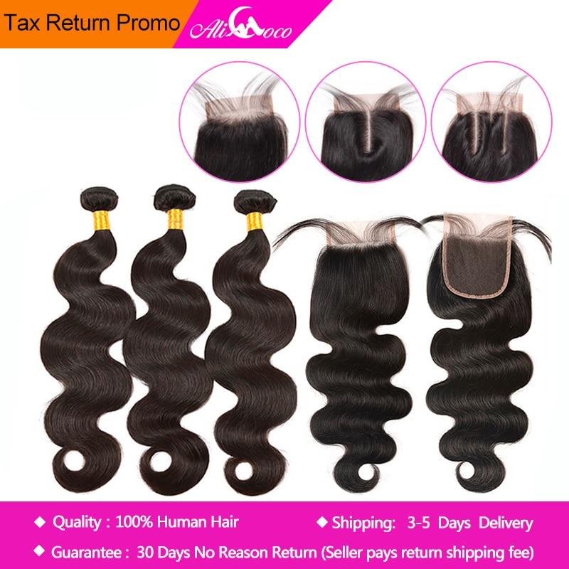 Алі Коко Волосся Бразильські волосся - Людське волосся (чорне)