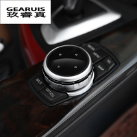 IDrive Car Multimedia Buttons Cover M Emblem Stickers For BMW X1 X3 X5 X6 F30 E90