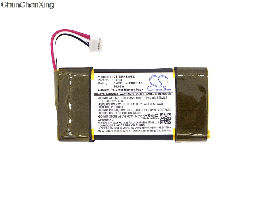 Cameron Sino 1900mAh Battery ST-03 For Sony SRS-X33