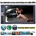 6.6 Дюймов 2 din 12 В Стерео Fm-радио MP5 Плеер поддержка камеры заднего вида Bluetooth USB/TF руля колеса стерео