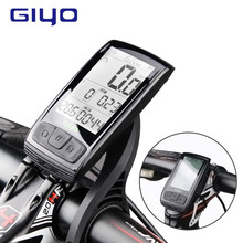 цена на GIYO Wireless Bluetooth 4.0 Computer Speedometer Speed/Mount Holder Bicycle Cadence Sensor Waterproof Cycling Bike Computer