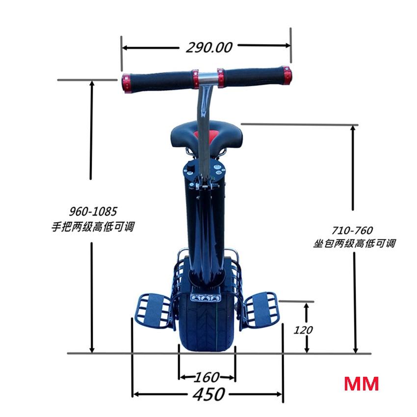 one wheel scoter (18)