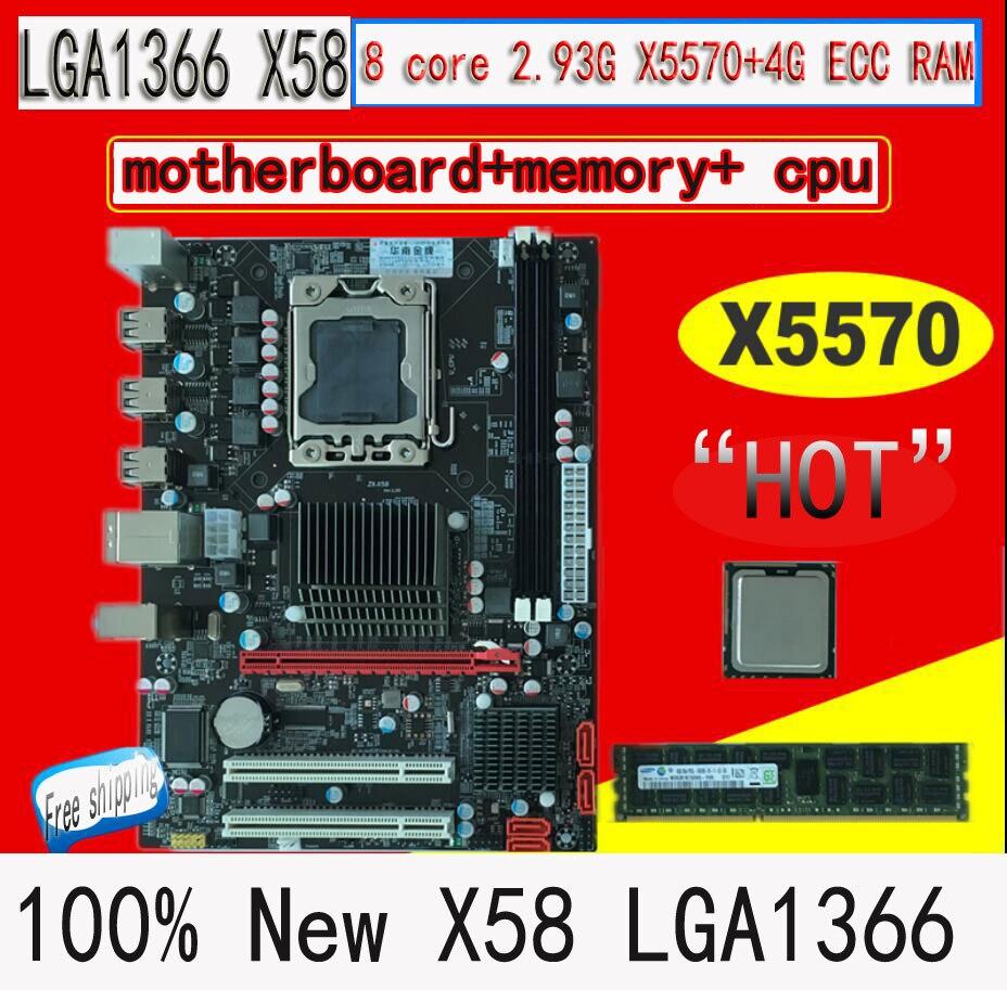 100% новый X58 настольная материнская плата + Процессор X5570 2,93 г + памяти 4G ECC комплект LGA 1366 DDR3 доски Бесплатная доставка телефонной платы