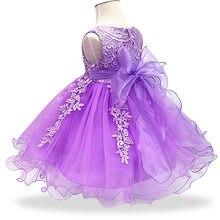144e54dad6 Bebé niñas vestidos para niño niña bebé vestido princesa 1 año vestido de  cumpleaños infantil fiesta bautizo vestido de ropa rec.