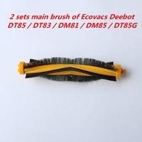 2pcs Of Main Brush Robot Vacuum Cleaner Accessories Ecovacs Deebot DT85 DT83 DM81 DM85 DT85G Replacement
