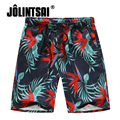 2017 Summer Beach Shorts Men's Brand Hot Sale Board Shorts Men Board Short Quick Dry Bermuda Men Swimwear Shorts 4 Size 14 Color