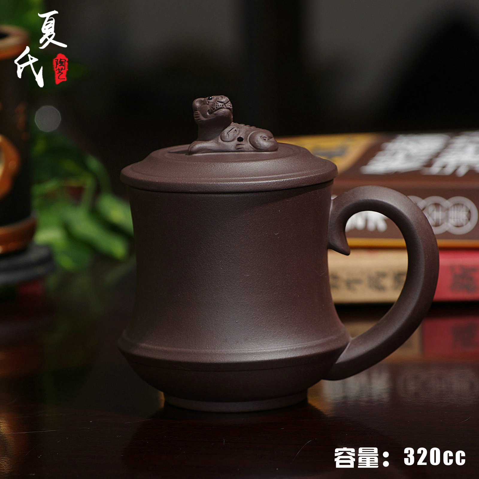 320CC Chinese Kung Fu Teacup Purple Clay Tea Cup Offices Friend Gifts Ore Mug Creative Drinkware