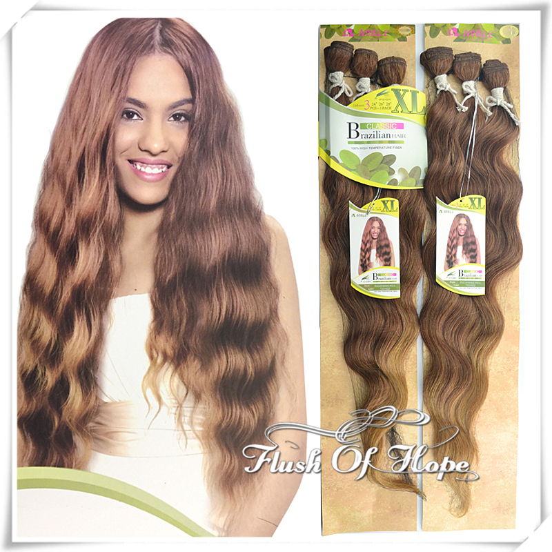 8 Packs Lot Noble Classic Brazilian Manaus Xl Ombre Two