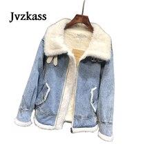 Jvzkass 2019 winter new plus velvet denim jacket female thick two wear motorcycle lamb fur coat tide Z257