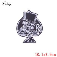 Pulaq Biker Skull Patches For Clothes Sewing Applique Stripe On Stickers Motorcycle Stussy  D