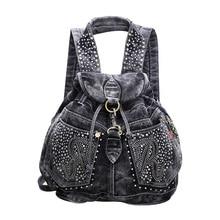 Модные прозрачные Drawstring Джинсовый Рюкзак Дамы высокого качества джинсы ткань сумки на ремне женские туристические рюкзаки 2 цвета