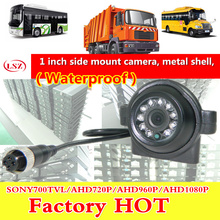 1 inch side mount camera metal shell factory direct batch car camera, ambulance / truck waterproof seismic monitoring probe