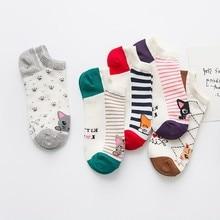 b5715e6748b 5 paires ensemble Kawaii Animal chaussettes pour femmes Mignon Drôle de  Bande Dessinée Chat Rayé chaussettes en coton pour Femme.