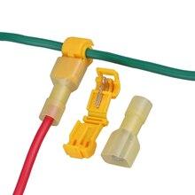 Абсолютно 50 шт. Желтый Быстрый Сращивание провода терминалы и мужские Spade Разъемы 2,5-4 мм 22-10AWG электрические контакты