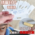 50pcs/Lot Fashion Permanent Makeup Manual Eyebrow Tattoo Pen Blades 14 Needles for Eyebrow Tattoo Free Shipping