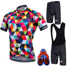 Pro Cycling Jersey Short Sleeve Bike Clothes and (Bib) Pants Suit Men Women's Outdoor Cycling Clothing Quick Drying Bicycle Suit top cycling sak206 silicone pad cycling quick drying short pants black blue size l