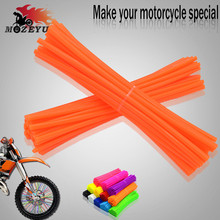 Universal Motorcycle Dirt Bike Enduro Off Road Rim Wheel spoke skins For KTM EXC F DR DRZ RM RMX RMZ 85 125 250 400 450 SXF