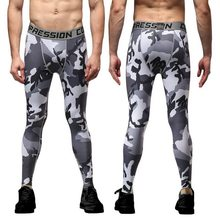 Laamei Tight Trousers Jogger Camouflage Leggings Men Sweatpants Pants Tight Fitness Trousers High Elasticity Pants Legging(China)