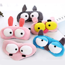 Eye-Patch Blindfold Sleeping-Aid-Cover Travel Portable Women Cartoon Soft Rest Relax