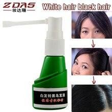 Традиционная китайская медицина лечение белые волосы поворот серый черный жидкость Уфы управление ювенальной белый средство против выпадения волос лечение