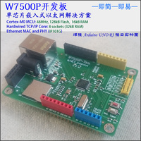 W7500P Development Board WIZnet Can Be Debugged And Emulate With CoLinkEx Ulink CMSIS DAP
